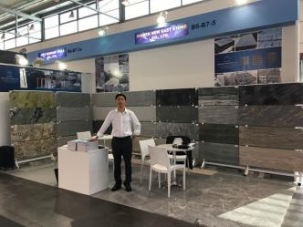 Xiamen New East Stone Co., Ltd.