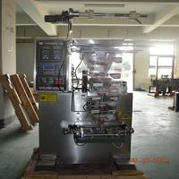 Buy cheap FRS-150 Automatic Powder Packing Machine Easy To Operate stainless material from wholesalers