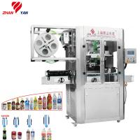 China Auto Shrink Sleeve Label Packaging Machine For Cans In Food Production on sale