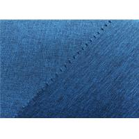 China Twill Woven Coated Polyester Fabric , Two Tone Look Jacket Waterproof Breathable Fabric wholesale