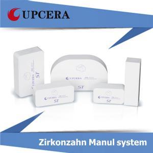 Buy cheap CE Yttria Stabilized Zirconia Ceramic , Zirconium Oxide Ceramic Fully Stabilized Zirconia from wholesalers