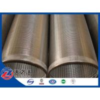China China cheap water well screen steel pipe wholesale