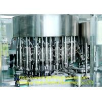 China Touch Screen 3 In 1 Filling Machine For Expectorant Cough Syrup Glass Bottling wholesale