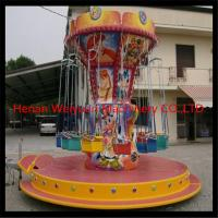China Regular Stock! outdoor fairground amusement rides small flying chair 12 seats flying chair wholesale