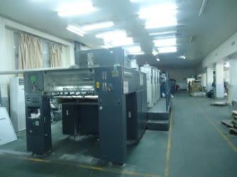 Oneway Printing Co., Ltd.