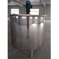 China TM-Mineral water production line--storage tank wholesale