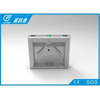 China Security Mechanical Vertical Tripod Turnstile High Speed With Fingerprint Reader wholesale