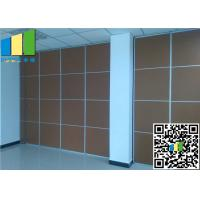 China Acoustical Operable Hotel Folding Partition Walls 2.56 Inches Manual wholesale