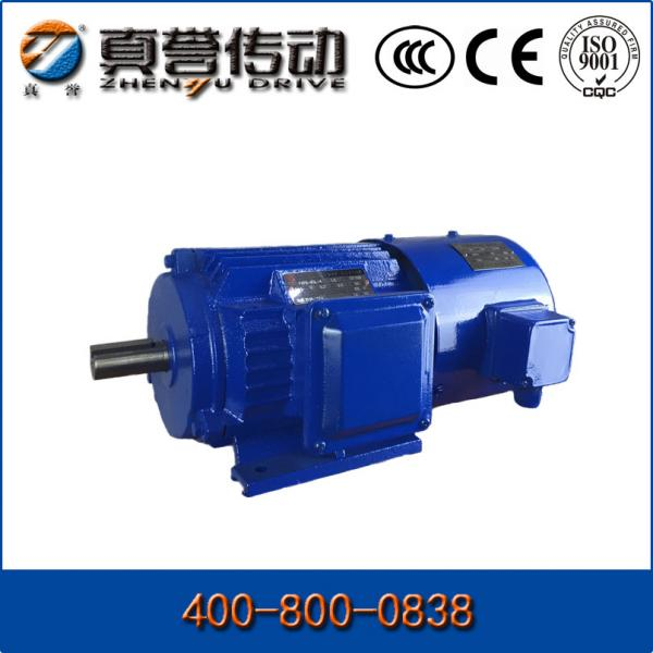 3 Phase Induction Motor Vibration 28 Images 1000rpm