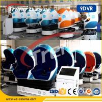 China 5D Movies + 12PCS Update More Effects Egg Machine Dynamic VR Simulator For Game wholesale