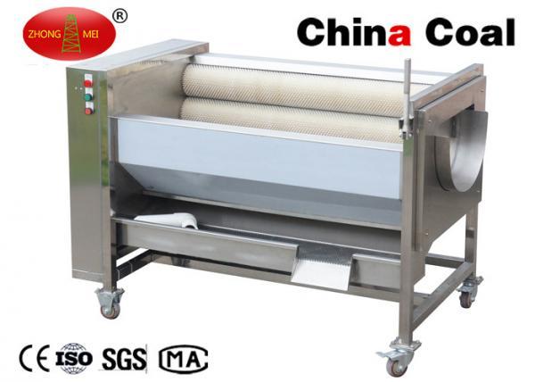 potato washer machine
