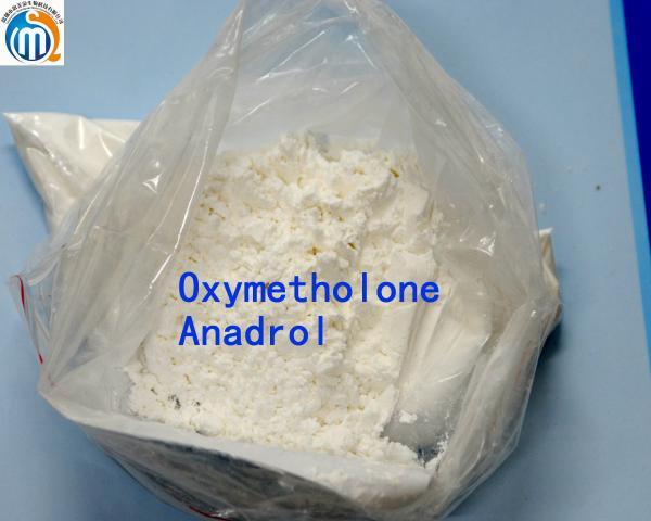 anadrol oxymetholone 25mg