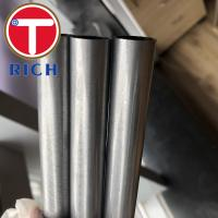 China Auto Gas Spring Carbon Steel Seamless Pipe Torich DIN 2391 St37 High Strength on sale