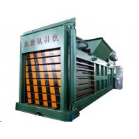 China HPM-160A1 Low Noise Installation Convenient Horizontal Press Machine for Waste Paper and PET Bottle on sale