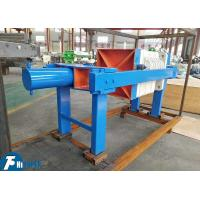Hydraulic Automatic Plate Sludge Dewatering Press For Wastewater Filtration
