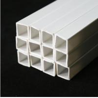 China SQUARE TUBE ABS Plastic pipe 50cm length DIA 3.0-10MM 3.0,4.0,5.0,6.0,8.0,10MM wholesale