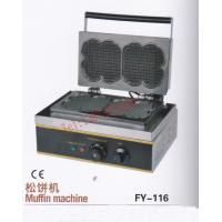 China Free shipping~Electric fancy waffle machine/ Muffin machine / waffle maker with CE certification on sale