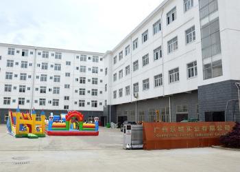 Guangzhou Funcity Toys Co., Limited