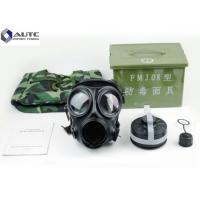 China Emergency Military Face Mask Full Protection Long Duration Gas Proof wholesale