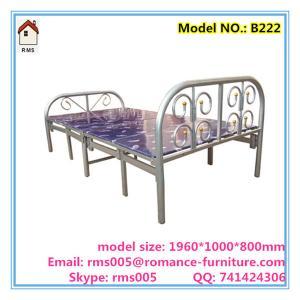 China china furniture manufacture bedroom metal furniture opular metal folding bed B222 wholesale