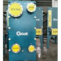 China Unit Water Cooled Plate Heat Exchanger Dismountable Heavy Calibre Techbologie wholesale