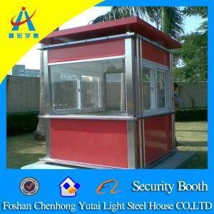 China portable Sentry Box wholesale