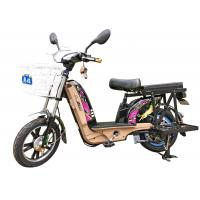 China 16'' Electric Powered Bikes Drum Brake Power Assisted Bicycle With Tubeless Vacuum Tires wholesale