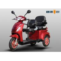 China 3 Wheel Mobility Electric Scooter For Disabled People Long Range wholesale