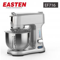 China Easten Made 1000W Die Casting Stand Mixer EF716/ 4.8 Litres Die-cast Kitchen Stand Mixer Price wholesale