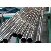 China 200 300 400 Series Stainless Steel Pipe For Environmental Protection Industry on sale
