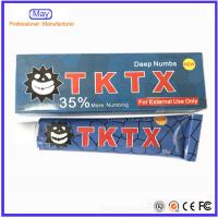 China NEW TKTX35% Anaesthetic Numb Cream pain relief cream No Pain Painless Pain killer Pain Stop for Laser Hair wholesale