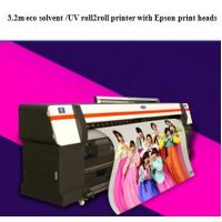 China 3.2m eco-solvent inkjet printer on sale