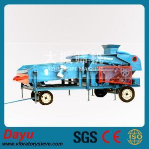 China Maize Cleaning Machine on sale