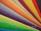 China Spunbond Nonwoven Fabric wholesale