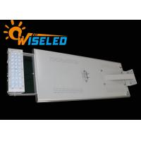 China Beam Angle All In One Solar LED Street LightAdjustable With Time Sensor wholesale