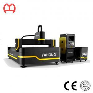 China Cypcut Software Fiber Laser Cutting Machine on sale