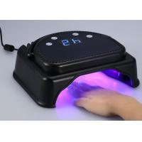 China Automatic Sensor Led Nail Curing Lamp , Electric Infrared Uv Light Nail Dryer wholesale