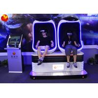China Egg Shape Virtual Reality Motion Simulator For Shopping Mall / Business Street wholesale