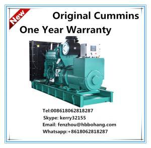 China 400KW diesel generator set Cummins 400V diesel genset wholesale