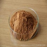 SALE! Cactus Extract Anti-inflammatory, lose weight, lower blood pressure, Chinese herbal extract manufacture supply