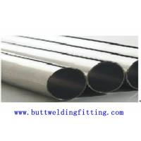 China Copper Nickel Alloy Pipe C70600/71500 ASTM T1 T2 air condition CUNI 90/10 wholesale