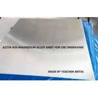 China Heat Quickly Magnesium Sheet Stock Low Hot Deformation Long Tool Durability on sale