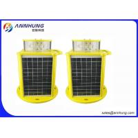 Buy cheap 6 Nautical Miles High Bright Solar  LED Marine Lantern Strong Anticorrosion  for Buoy from wholesalers