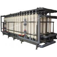 China Ultrafiltration system water treatment equipment wholesale