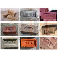 China Rotary Logo Brick Making Production Line Made by Henan Ling Heng Machinery Company wholesale