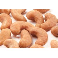 China Customized Various Flavor Cashews Healthy SnackMicroelements Contained Kid Friendly wholesale