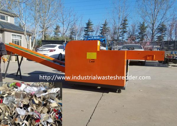 Quality Shoe Factory Leftover Waste Cutting Machine Foam Leather PU Shredder Crusher for sale