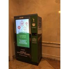 China Reserve Automatic Vending Machine 100V~ 230V 40W Standardized Interface Design wholesale