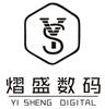 HANGZHOU YISHENG DIGITAL TECHNOLOGY  CO.,LTD