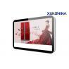 China Signage d'affichage à cristaux liquides Digital d'intense luminosité annonçant TV, affichage à cristaux liquides Media Player wholesale